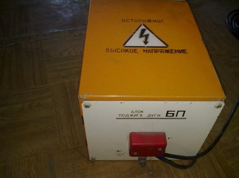 Осциллятор для сварки
