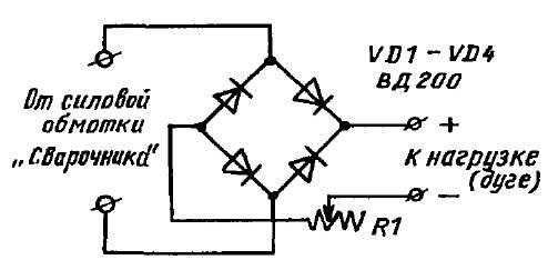 Схемное решение сварочного выпрямителя с регулятором тока 506