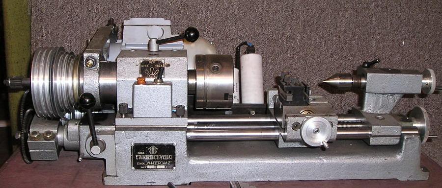 Поделки на токарном станке по металлу видео 200