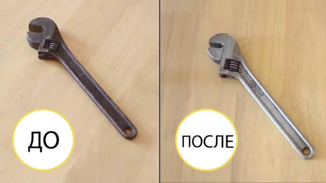 Инструмент после обработки