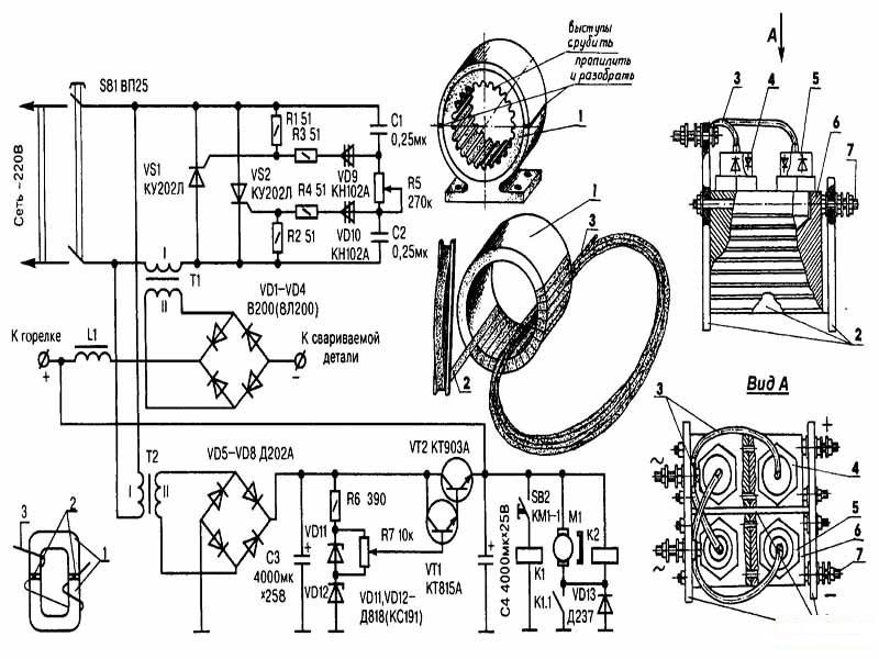 Принципиальная схема сварочного полуавтомата
