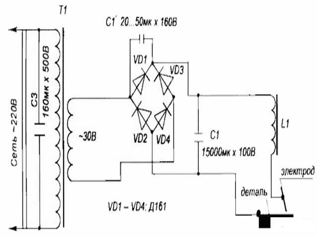 Сварочный аппарат постоянного тока - схема