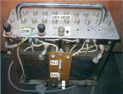 Двухтрансформаторный сварочный аппарат